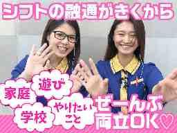 タイキ1333 磐田南店
