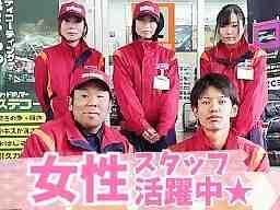山田石油サービス株式会社 山口ドライブプラザSS