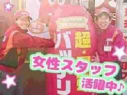 山田石油グループ