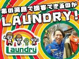 LAUNDRY ルミネ立川店