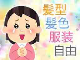 アイ・ビー・エス・アウトソーシング株式会社 春日部営業所
