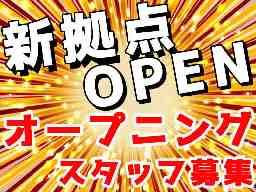 アイ・ビー・エス・アウトソーシング株式会社 東松山営業所