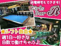 Girls Bar R
