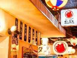 ぎんぶた 藤沢店
