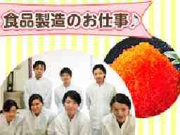 大栄フーズ