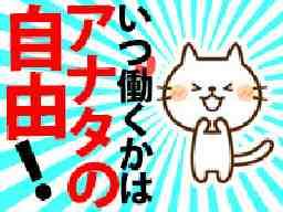 ログロール仙台支店