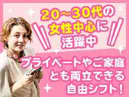 株式会社エフ・ジャパン
