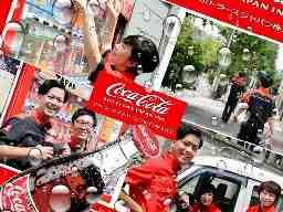 コカ・コーラボトラーズジャパンベンディング株式会社