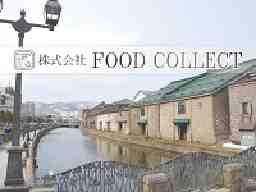 株式会社FOOD COLLECT