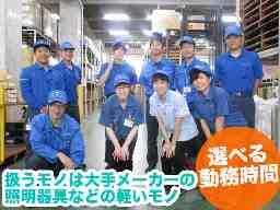 摂津倉庫グループ 有限会社サード・パーティ・ロジテック 厚木営業所