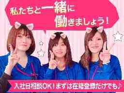 有限会社サード・パーティ・ロジテック(摂津倉庫グループ内) 大東1-C営業所