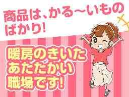 有限会社サード・パーティ・ロジテック(摂津倉庫グループ)