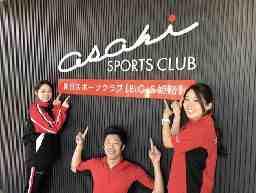 朝日スポーツクラブBIG-S姫路