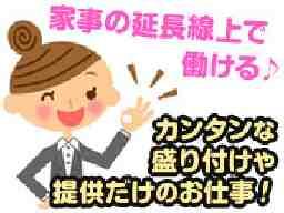 愛協産業株式会社