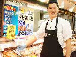 魚の北辰 札幌丸井今井本店