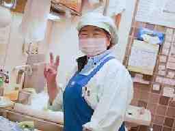 魚の北辰 宇都宮東武市役所店