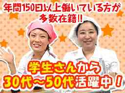 株式会社エスピー研 採用係