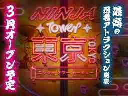NINJA TOWER TOKYO