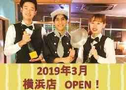 ORIENTAL LOUNGE EVE(イブ) 渋谷駅前店