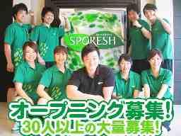 SPORESH高崎店