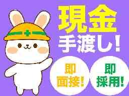 株式会社ATOM横浜