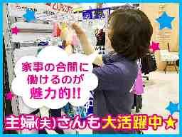 ヒマラヤスポーツ&ゴルフ フジグラン東広島店
