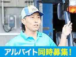 西久大運輸倉庫株式会社 神奈川支店