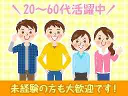 ゆうしん・あさひ(就労継続支援A・B型事業所)