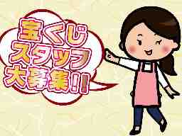 株式会社四国商事 高知支店