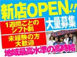 ダイコクドラッグ 高松兵庫町店