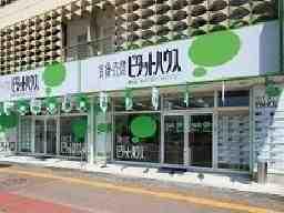 ピタットハウス徳島店