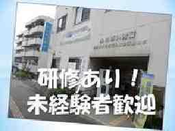 横浜市青葉区社会福祉協議会「ふれあい青葉」