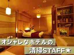 プランタンホテルズ ホテル SO*LA