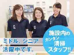 株式会社アウラ日新 岸和田スイミングスクール