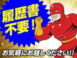 NS.JAPAN株式会社 千葉支店