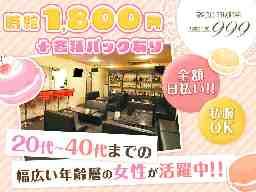 カラオケスナック Three Nine 999