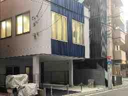 三和パッキング工業株式会社 東京営業所
