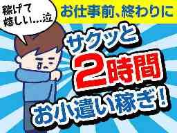 株式会社テックビジョン福岡