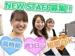 株式会社ONE PIECE 福岡