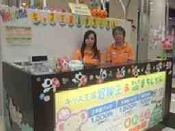 キッズ王国nikko高松中央店