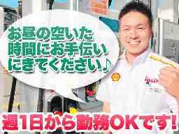 エザキ株式会社 昭和シェル セルフ諏訪店