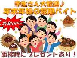 丸成商事株式会社