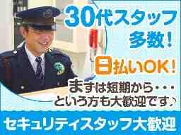株式会社アルク 町田営業所