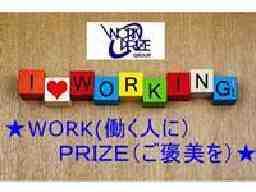 株式会社WorkPrize Sakai