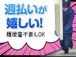 株式会社キャンディルテクト 横浜センター