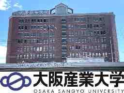 学校法人 大阪産業大学