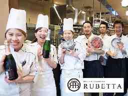 株式会社みやび屋 Patisserie&Brasserie RUBETTA