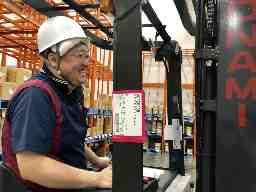 トナミ運輸株式会社 南大阪流通第2センター