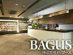 GRAN CYBER CAFE BAGUS 渋谷センター街店