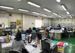 株式会社田中土質基礎研究所